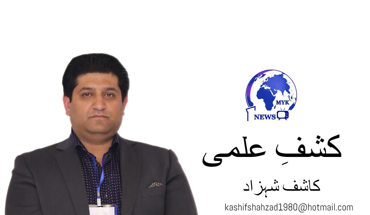 kashif-shahzad